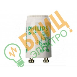 Стартер Philips S10 4-65W (Нидерланды)