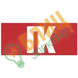 Наклейка технич. DELUX 235x80мм ПК